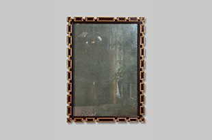 ACC1296: Gambrel Chain Link Mirror