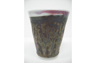 ACC1103: Dark Brown and Purple Cup